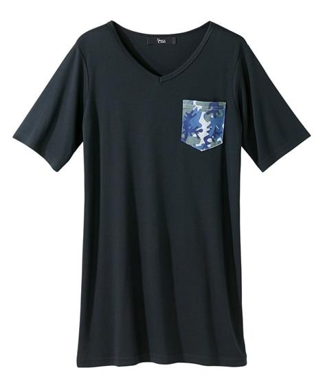 プリントチュニックTシャツ 【大きいサイズレディース】チュニ...