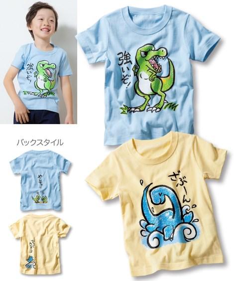 前後プリントおもしろ半袖Tシャツ2枚組(男の子。女の子 子供...