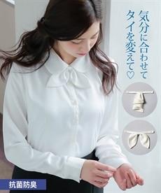 <ニッセン>パウダーサテンシャツ(抗菌防臭加工)(リボンタイ。フリルタイ付) 事務服・ベストスーツ