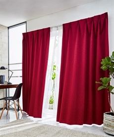 【送料無料!】小さなドット柄。遮熱。防炎。遮光カーテン ドレープカーテン(遮光あり・なし)の写真