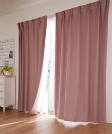 【送料無料!】デニム調。遮熱。遮光カジュアルカーテン ブラックフォーマルの小イメージ