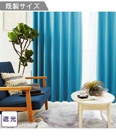 <ニッセン>全サイズ均一価格。しずく調遮光カーテン 遮光カーテン
