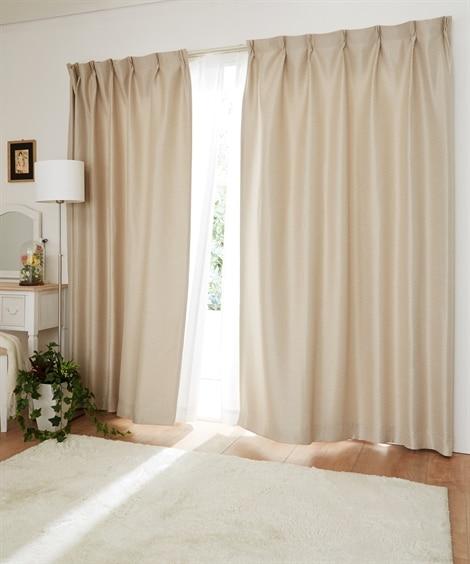 【送料無料!】ツイル織遮光。防炎カーテン 遮光カーテン