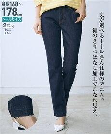<ニッセン> シャカジャンパー(男の子。女の子 子供服。ジュニア服) ジャンパー・コート・ベスト 4
