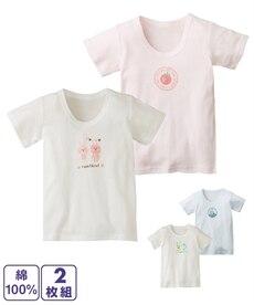 2f5e6bcc8df39 綿100%丸首フライス半袖シャツ2枚組(男の子・女の子 子供服