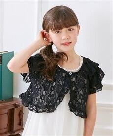 <ニッセン> シャカジャンパー(男の子。女の子 子供服。ジュニア服) ジャンパー・コート・ベスト 27