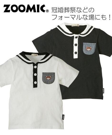 87313ed5b9036 オフホワイト  ZOOMIC(ズーミック)セーラー衿半袖Tシャツ(男の子 子供服)(フォーマル ...