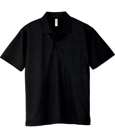 【吸汗速乾。UVカット】ドライメッシュ無地ポロシャツ(男の子...