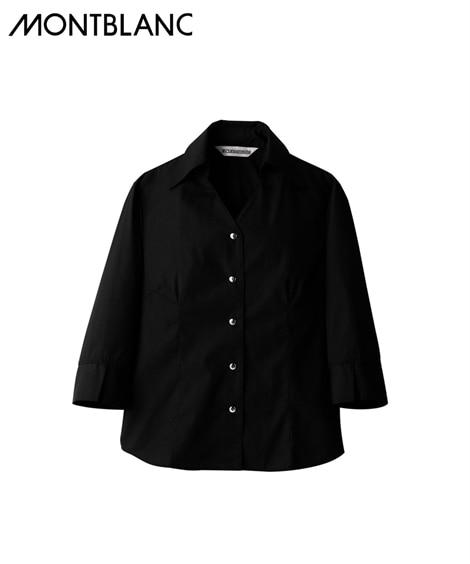 MONTBLANC シャツ(7分袖)(女性用) 作業服, S...