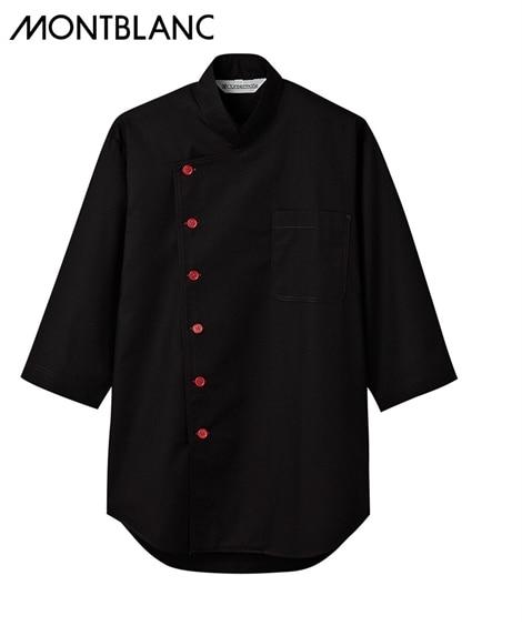 MONTBLANC シャツ(7分袖)(男女兼用) 作業服, ...