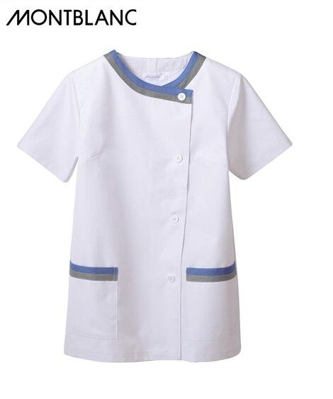 MONTBLANC 調理衣(半袖)(女性用) 【業務用】コック服