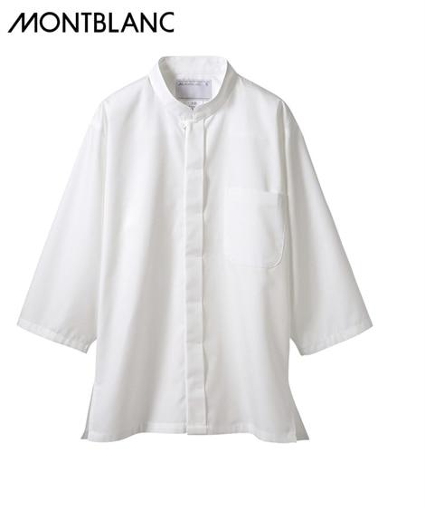 MONTBLANC 調理シャツ(7分袖)(男女兼用) 【業務用】コック服