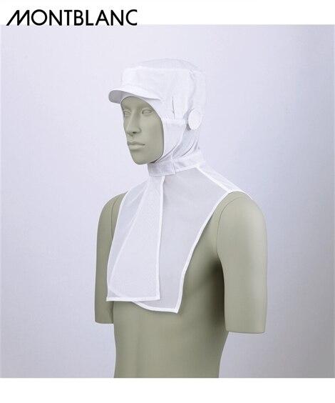 MONTBLANC 頭巾帽子(男女兼用) ワーク用品・小物