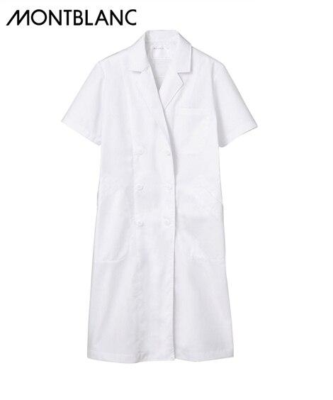 MONTBLANC ドクターコート(半袖)(女性用) ナースウェア・白衣・介護ウェア