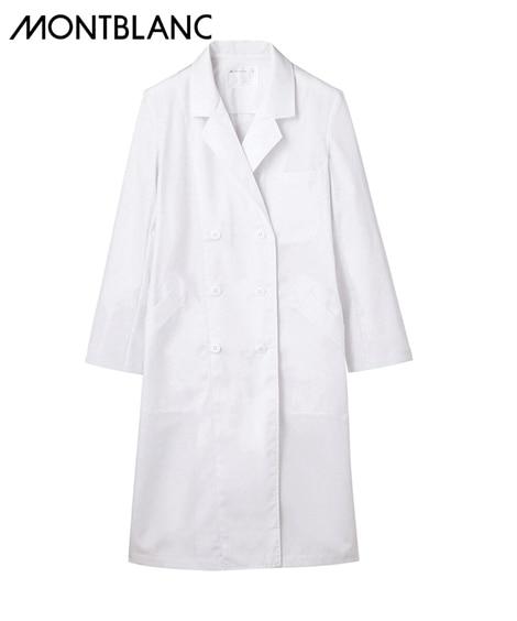 MONTBLANC ドクターコート(長袖)(女性用) ナースウェア・白衣・介護ウェア