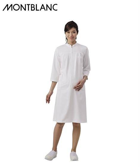 MONTBLANC マタニティワンピース(7分袖)(女性用)...