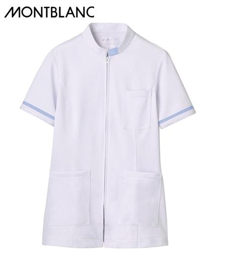 MONTBLANC ジャケット(半袖)(女性用) ナースウェア・白衣・介護ウェア