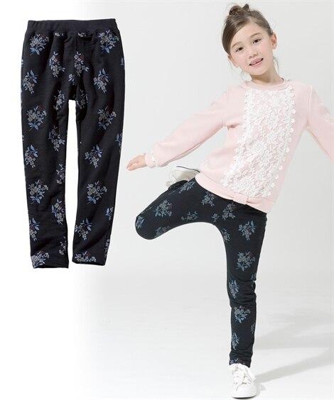 あったか裏シャギーカットソースキニーパンツ(子供服 男の子。...