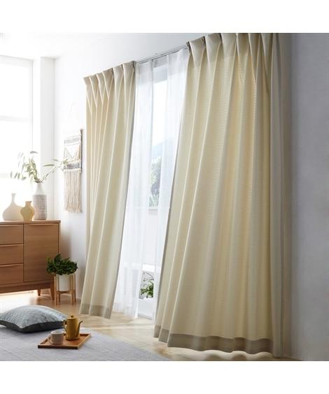 【送料無料!】2色の糸で表現された無地カーテン&レースセット カーテン&レースセット, Curtains, 窗?, 窗簾