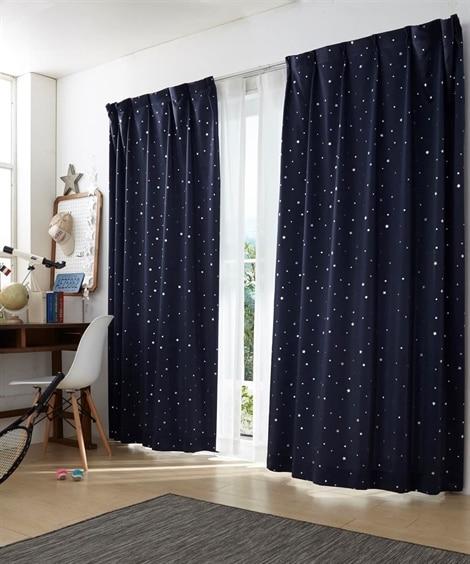 【送料無料!】きらきら輝く夜空のような星柄箔プリント遮光カーテン ドレープカーテン(遮光あり・なし) Curtains, blackout curtains, thermal curtains, Drape(ニッセン、nissen)