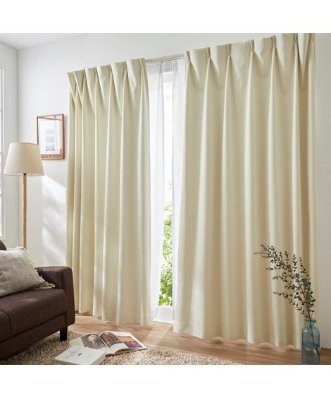 奥行のある色合いのカチオンミックスドビー織遮熱・防音・1級遮光カーテン&遮熱・24時間見えにくい・UVカットレースセット カーテン&レースセット, Curtains, sheer curtains, net curtains(ニッセン、nissen)