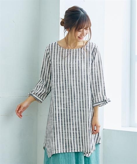 【体型カバーも◎】7分袖先染チュニック (チュニック)(レデ...