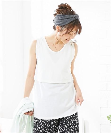 【産前。産後 授乳服】綿混マタニティタンクトップ (マタニテ...