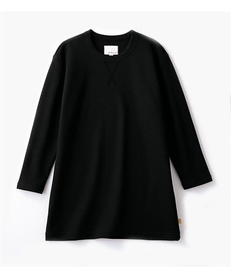 Onibegie 8分袖カットソー(男女兼用) 【業務用】コック服