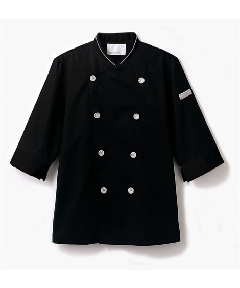 MONTBLANC 7分袖コックコート(男女兼用) 【業務用】コック服