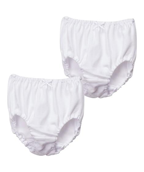 白無地ベーシック前開きブリーフ2枚組(男の子 子供服・ジュニア服) キッズ下着, Kid's Underwear
