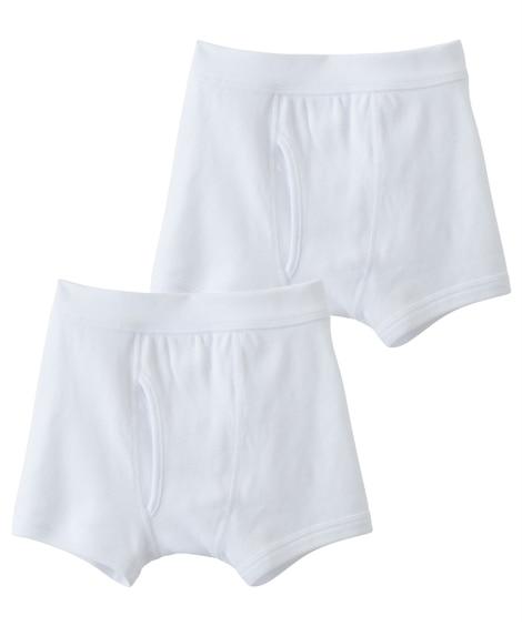 白無地ベーシックボクサーパンツ2枚組(男の子 子供服・ジュニア服) キッズ下着, Kid's Underwear