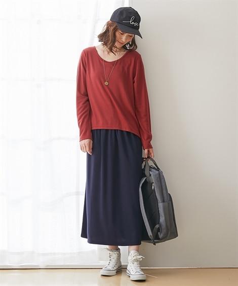 【産前・産後 授乳服】コーディネート風マキシ丈マタニティワンピース (マタニティウエア・授乳服) Maternity clothing