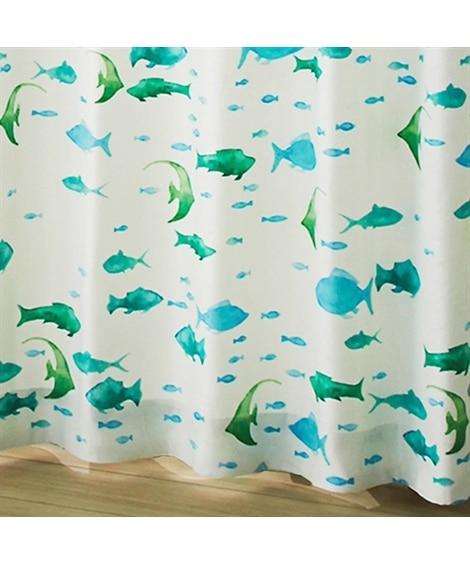 【送料無料!】海のひみつ。蓄光。アレルGカーテン(ふしぎのくに) ドレープカーテン(遮光あり・なし) Curtains, blackout curtains, thermal curtains, Drape(ニッセン、nissen)