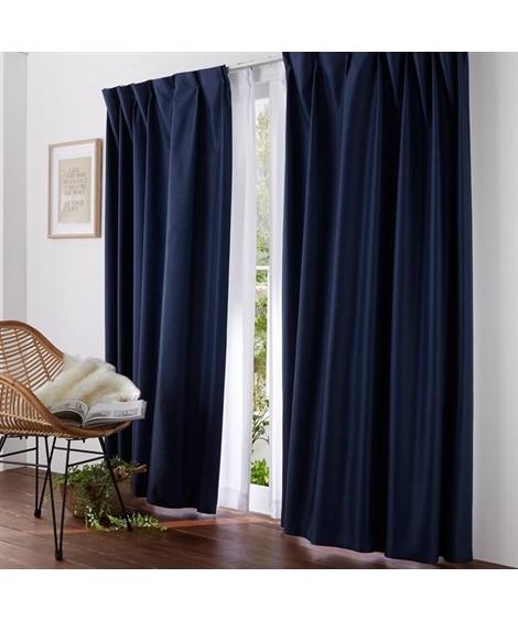表情のあるヘリンボーン織柄遮熱・1級遮光・防音カーテン ドレープカーテン(遮光あり・なし) Curtains, blackout curtains, thermal curtains, Drape(ニッセン、nissen)