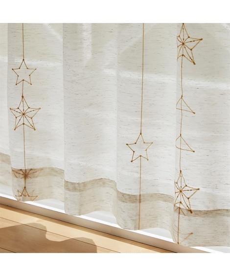 遮像レースカーテン(さりげなく輝くガーランド風星柄) レースカーテン・ボイルカーテン, Curtains, sheer curtains, net curtains(ニッセン、nissen)