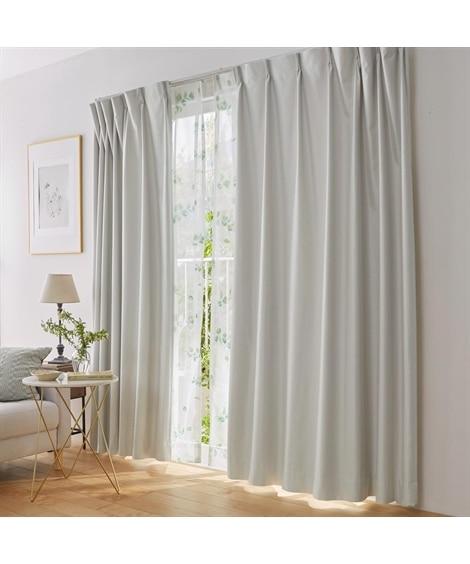 1級遮光・遮熱・防音カーテン&ユーカリ柄レースセット カーテン&レースセット, Curtains, sheer curtains, net curtains(ニッセン、nissen)