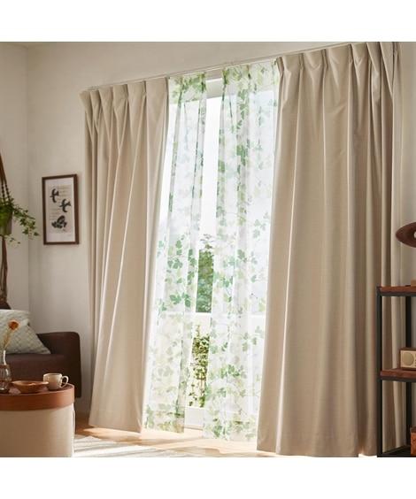 1級遮光・遮熱・防音カーテン&リーフ柄レースセット(グリーン) カーテン&レースセット, Curtains, sheer curtains, net curtains(ニッセン、nissen)