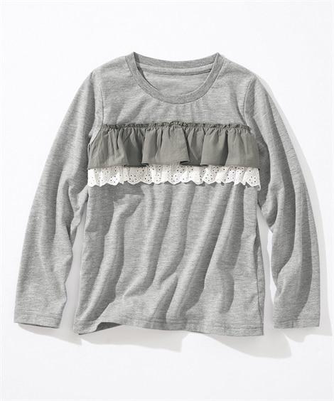 選べる♪デザイントップス(女の子 子供服・ジュニア服) (Tシャツ・カットソー)Kids' T-shirts