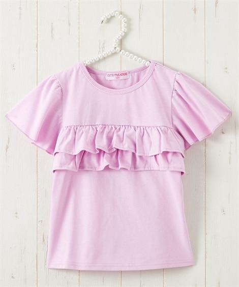 選べる4デザイン♪綿100%Tシャツ (Tシャツ・カットソー)Kids' T-shirts