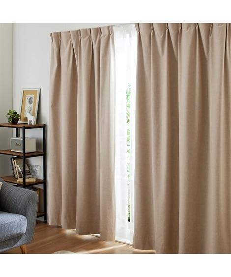 1級遮光・遮熱・防音カーテン(リネンライク) ドレープカーテン(遮光あり・なし) Curtains, blackout curtains, thermal curtains, Drape(ニッセン、nissen)