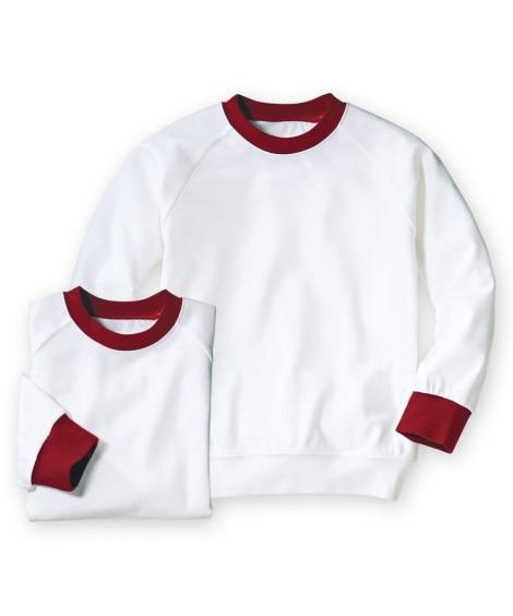 【ゆったりサイズ】衿。袖口配色。長袖 体操服シャツ2枚組 体...