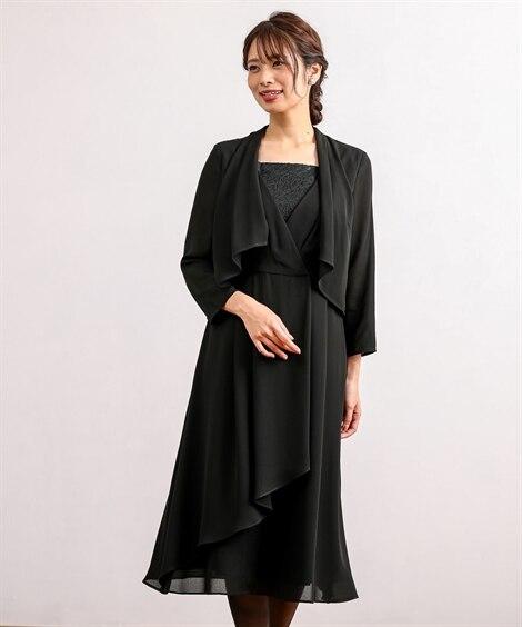 【礼服。喪服】洗える防しわ加工前開きボレロアンサンブル風デザインワンピース(オールシーズン対応)<大きいサイズ有> (ブラックフォーマル)funeral outfit, plus size funeral outfit