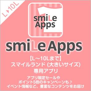 SMILEApps