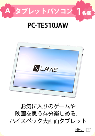 PC-TE510JAW
