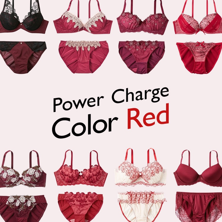 Power Charge Color Red
