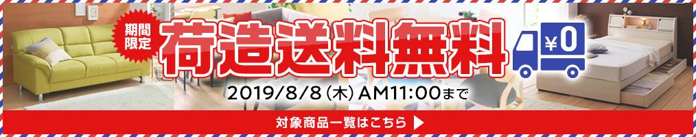 17665b8f1af 衣類収納・チェスト・タンス 通販【ニッセン】 - 家具・収納・インテリア