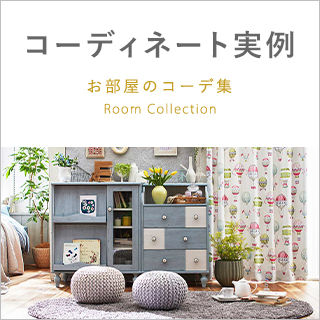 Room collection