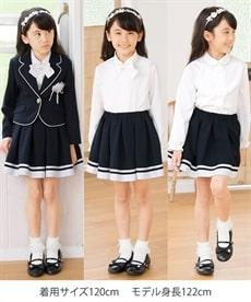6eddc7d8bd464 - 卒園式・入学式 フォーマルスーツ3点セット(ジャケット+ブラウス+スカート)