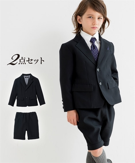 e1540c0e7ce69 - 卒園式・入学式 フォーマルスーツ(ジャケット+5分丈パンツ)(男の子 子供服)