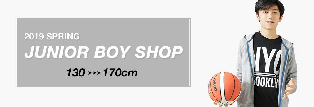 JUNIOR BOY SHOP